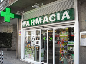 Rencontres pharmactiv 2015